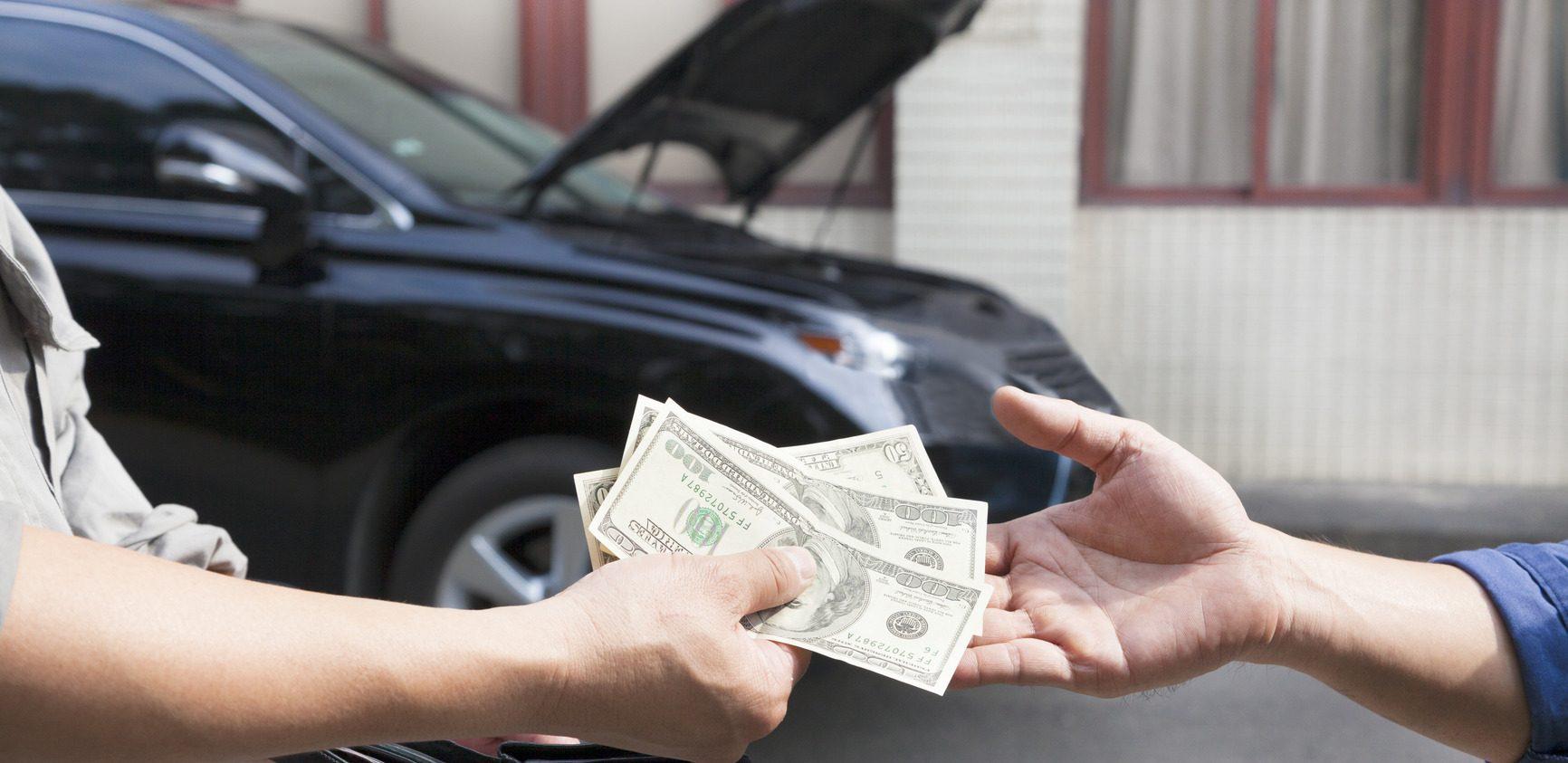 Кредит под залог транспортного средства